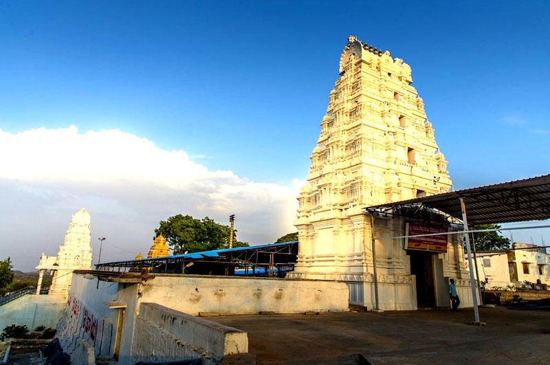 Keesaragutta Ramalingeswara Devasthanam