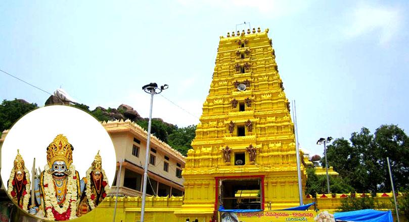 Komuravelli Mallikarjuna Swamy Temple